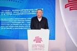 上合组织国家沙龙网上娱乐节落户青岛 韩三平任评委会主席