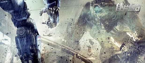 """【佳片有约】《环太平洋》影评 德尔·托罗花式实现""""怪兽梦"""""""