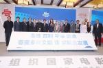 上合组织国家电影节6.13青岛开幕 红毯星光璀璨