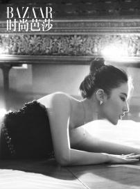刘亦菲胖了? 登封《时尚芭莎》优雅丰腴黑天鹅
