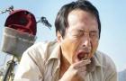 《生存家族》终极沙龙网上娱乐 末日逃亡之战即将打响