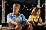 《疯狂这一年》6.15暖心上映 父亲节感受亲情温暖