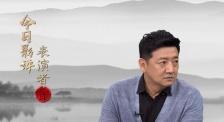 """周迅想做纪录片式演员 第一次见王砚辉叫""""村长"""""""