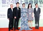 《壮志高飞》剧组亮相上海电视节 陈乔恩郑恺颁奖