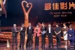 首届上合组织国家电影节完整获奖名单