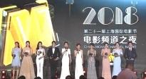 十位主持人亮相沙龙网上娱乐频道之夜 共同展望沙龙网上娱乐频道新时代