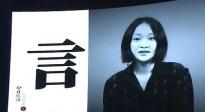 创新宣传片之《今日影评》 用表演传递中国沙龙网上娱乐的理性与智慧