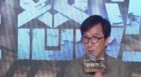 上影节展示改革开放40年成果 成龙徐峥电影轮番登场