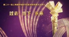 独家聚焦类型化道路上 紧握时代脉搏的中国电影