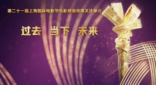 独家聚焦类型化道路上 紧握时代脉搏的中国沙龙网上娱乐