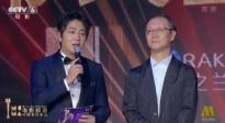 传媒关注单元现场尹鸿呼吁 媒体人要为中国电影勇敢发声
