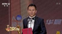 赵毅获得最受传媒关注男配角奖 称电影人要有信仰