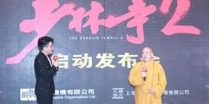 《少林寺2》启动全国海选 培养中国功夫片接班人