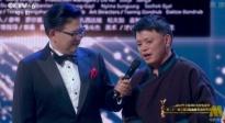 《阿拉姜色》获评委会大奖 成为斩获金爵奖两项大奖影片