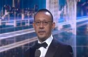 第21届上海国际电影节圆满落幕 金爵奖晚会精彩纷呈