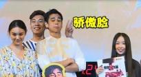 """第21届上影节金爵奖揭晓 《邪不压正》彭于晏化身""""彭三岁"""""""