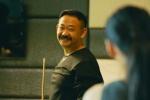 这位导演找姜武拍了个追凶的故事 被上影节看中了