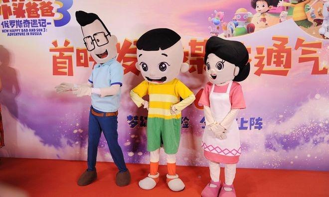 """黄晓明青岛话演绎""""小头爸爸"""" 现场表白鞠萍姐"""