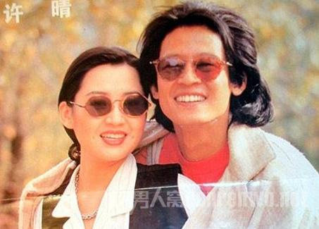 许晴和初恋王志文