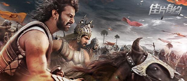 【佳片有约】《巴霍巴利王:开端》影评 一言不合就开挂的印度史诗级电影