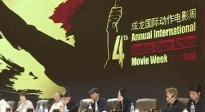 独家探访成龙国际动作电影周 嘉宾阵容最新节目单抢先曝光
