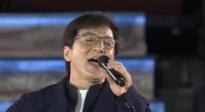 成龙电影周打响脱贫攻坚战 大哥暖心献唱《不再失去》
