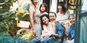 《小偷家族》曝光推广曲 李健温柔演绎人性之爱