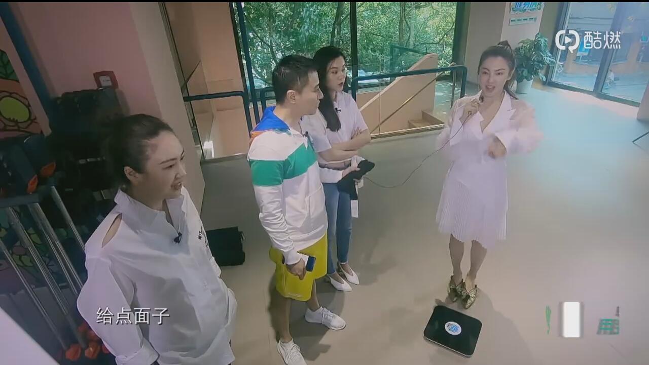 张雨绮上称测体重看到结果那一秒她彻底震惊了_七星彩走势图_彩票