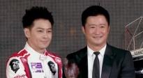 吴京获成龙电影周最佳动作片导演 林志颖赛车漂移登台颁奖