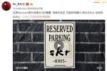 吴亦凡微博如期发布diss track:回应到此为止