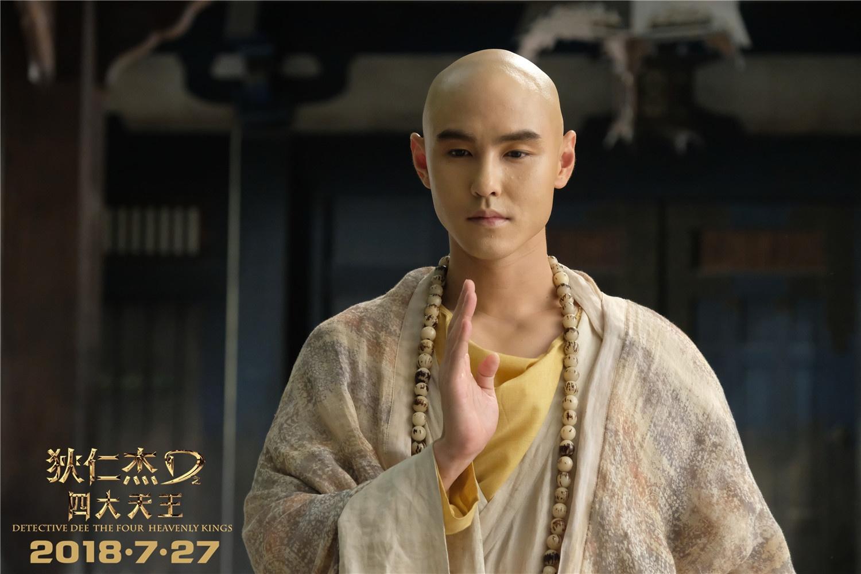 """《狄仁杰之四大天王》曝特辑 阮经天""""超凡脱俗"""""""