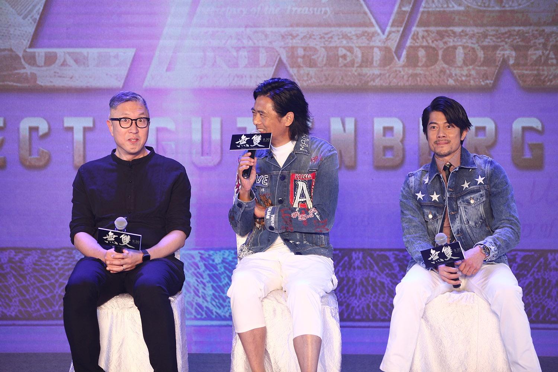 郭富城演《无双》因周润发 于冬盼望票房超30亿