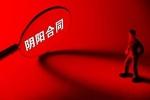 北京日报:税务严查