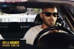 《的士速递5》曝片段 新老司机齐飙车贡献表情包