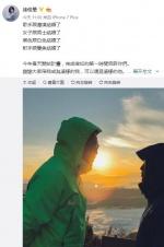 又一桩喜事!徐佳莹否认奉子成婚:一直计划中