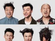 韩寒新片《飞驰人生》定档大年初一 主演阵容曝光