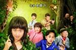 《疯狂暑期之哈喽怪物》定档8.21 暑期欢乐上映