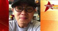 """北京国际体育电影周闭幕 大鹏和""""吉他之乡""""村民热情互动"""