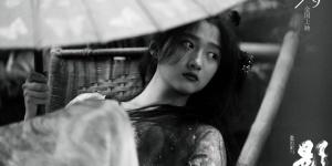 张艺谋《影》曝新剧照 关晓彤化身娇蛮沛国公主