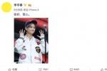 《明日之子》直播中险被强吻 李宇春微博报平安