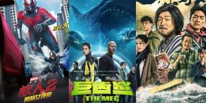 《蚁人2》首周登顶 《西虹市》25亿位居影史第七