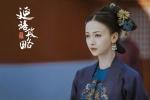 吴谨言向《中国电影报道》致歉:希望受到监督
