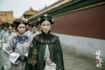 北京日报:莫让满屏戏说带偏人们对历史的认识