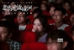 """9月7日,由落落导演的电影《悲伤逆流成河》正式开启""""全国校园行""""的路演活动。"""
