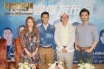 《反贪风暴3》深圳路演 郑嘉颖为戏推迟蜜月旅行