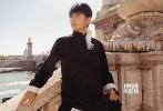 """近日,陈志朋曝光了一组巴黎的写真照。照片中,在巴黎街头陈志朋展现了两套不同风格的造型。""""一耳三嵌""""造型引热议。"""