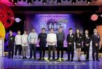 第五届丝绸之路国际电影节的专项活动,首届高校大学生电影辩论赛《电影辩世界》进入了小组赛的第三日。10月7日,河北大学、中国人民大学、澳门城市大学以及南昌大学四支战队首次亮相。而上海大学、北京师范大学、天津大学、北京外国语大学、西北政法大学、武汉大学、陕西师范大学、复旦大学等八所高校的战队再度亮相,争夺出线机会。