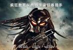 由由二十世纪福斯出品、《钢铁侠3》导演沙恩·布莱克执导的好莱坞科幻动作冒险大片《铁血战士》已经正式宣布定档10月26日登陆内地院线。近日片方趁热发布一支角色新预告,人类最疯小队集结悍将猛士,英勇面对外星猎手的入侵。