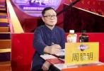 10月11日,经过一日休整后,第五届丝绸之路国际电影节的专项活动,首届高校大学生电影辩论赛《电影辩世界》半决赛正式开启。此前经历小组赛、复赛层层突围,武汉大学、北京大学、西安交通大学以及北京外国语大学四支队伍闯入半决赛。在两场激烈的对抗后,武汉大学、西安交通大学成功进入决赛,将争夺首届高校大学生电影辩论赛《电影辩世界》的冠军队伍头衔。