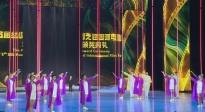 丝绸之路电影节关晓彤将首唱新歌 景甜担任主持人